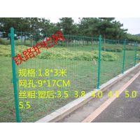 阜阳养鸡护栏网公路防护网河道围栏网水库隔离网市政围栏园林绿化护栏网