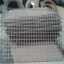碳钢轧花网 矿筛轧花网规格 锰钢矿筛网定做