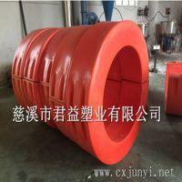 苏州挡油浮漂 塑料两半浮体 直径1米1塑料管道浮筒报价