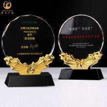 北京水晶奖杯,奖杯制作厂家,***影响力奖牌,员工荣誉奖杯