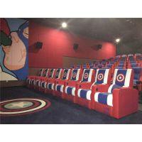 赤虎加工定制高端优质进口皮质电动多功能VIP主题影院沙发