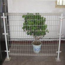 幼儿园隔离网 养殖用隔离网 防护围墙