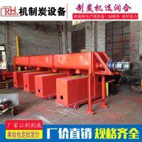 全自动木炭机生产线 炭粉制棒成型机 空心棒圆棒机 现货批发