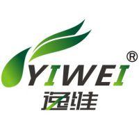 郑州逸维电子商务有限公司