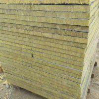 孝感厂家直销外墙保温憎水岩棉板/外墙玄武岩岩棉板60mm厚