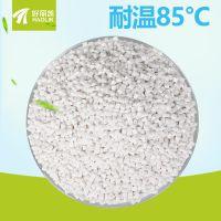 厂家现货直销 抗UV 阻燃ABS/东莞/苹果白/高光泽 电子电器部件ABS原料