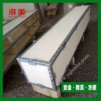 胶合板 包装木箱 免熏蒸出口设备包装箱 可拆卸钢边钢带箱