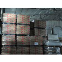 湖北供应Celanese泰科纳POM Celcon LW90-F2 PTFE润滑剂POM