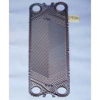 通用基伊埃GEA板式换热器板片VT20CDS、CDL