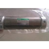 供應ckd圓形氣缸CMK2-M-00-40-75-V/2