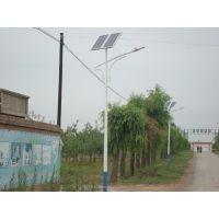 辽宁全自动太阳能路灯厂家