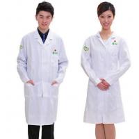 医护服天津医护服生产厂家加工定制棉防油去污外套