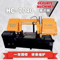 格迅特GZ4233自动送料双柱卧式带锯床全自动数控金属带锯床厂家直销