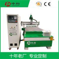 厂家出售 板式家具生产线 定制加工中心设备(中科侧孔机、封边机)