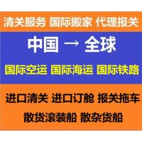 广州佛山到新加坡海运散货拼箱,广州港发出船运费用要多少