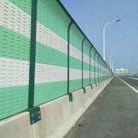 公路用隔音板/高速路隔音屏厂家/镀锌板声屏障价格