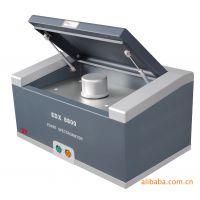 环保测试仪 ROHS检测仪 元素分析仪