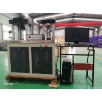 定形隔热耐火制品耐压强度试验机