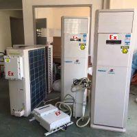 格力防爆空调1.5p 壁挂式/立式大功率3匹 2P/5p防爆空调厂家