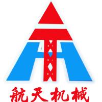 济南AG旗舰游戏网站升降机械有限公司