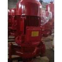 CCCF一对一消防泵多少钱BD11.3/6.58-65-315AX稳压设备 喷淋泵 稳压泵 消火栓泵
