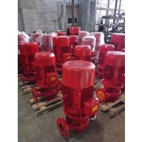 甘肃众度泵业缓冲单级消防泵 XBD3.2/44.4-150L-160 22KW 铸铁