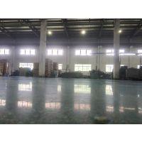 广州天河金刚砂起粉尘处理---天河金刚砂起尘处理--固化地坪