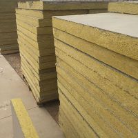 枣庄复合型岩棉板 外墙外应用 九纵生产
