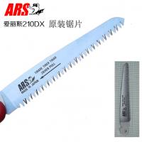 日本爱丽斯210DX锯片 日本进口折叠锯 修枝锯 手锯 果树锯 210DX锯片