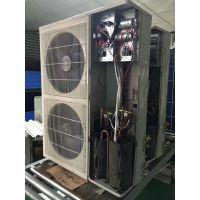 新款天花机空调大2匹3匹4匹5匹冷暖家用中央空调 四面出风吊顶机吸顶空调