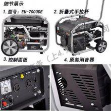杭州6kw汽油发电机 船用6kw汽油发电机