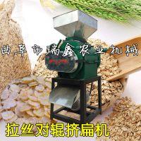 花生破碎机视频 家用大豆挤扁机 多功能燕麦挤扁机