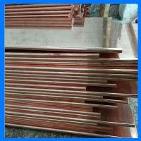 现货供应T2紫铜排 镀锡铜排 圆角紫铜排 接地铜排 规格齐全 保质保量