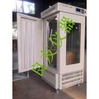 供应QHX-150L人工气候箱 种子老化箱 种子老化发芽箱生产厂家