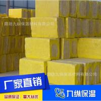 吉林通化外墙防火岩棉保温板//中密度岩棉板制造厂家