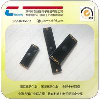 工业级零配件智能管理rfid电子芯片标签 无源射频感应管理 产线信息追踪管理 uhf超高频远距离感应