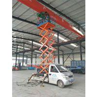 山东专业定制车载式电动升降台建设维护园林专用剪叉式升降平台工作范围广