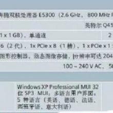 D2836-S11 A5E30353753 IPC547C IPC547ECO富士通 西门子工控主板
