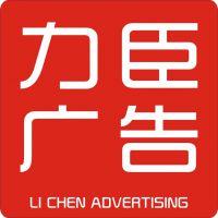 西安户外宣传栏制作,户外标识标牌设计制作,广告公司