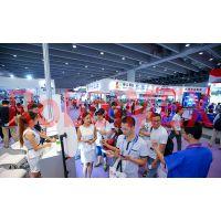 2018中国(广州)国际机器人、智能装备及制造技术展览会
