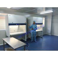 承接生物制品车间 生物制药无尘车间规划建设