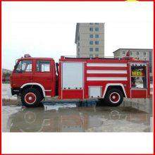 寻求五十铃水罐消防车厂家型号