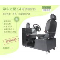 武汉汽车模拟驾驶训练机驾吧加盟