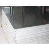 供应可供客户要求切割铝垫片铝板