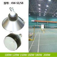 吊装LED工矿灯30瓦/50瓦/60瓦/80瓦 大功率厂区灯泡led工矿灯