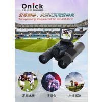 欧尼卡VP-1200数码拍照望远镜 32倍放大倍率高清拍照