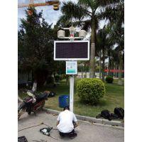 成都工地扬尘视频监控系统_扬尘污染视频抓拍远程监控_全方位实时监管OSEN