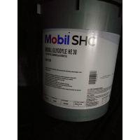 MOBIL Exxon HyJet IV-A plus 美浮耐火磷酸酯航空液压油
