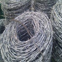 果园防护刺绳 双股正拧刺绳 昆明刀片刺网