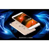 北京供应手中贵族手机***原装国产行货